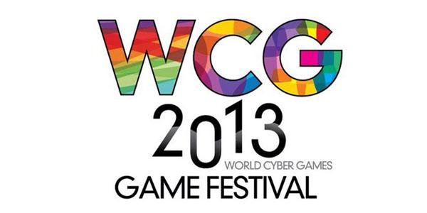 wcg2013-banner